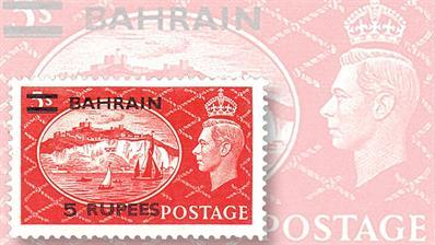 bahrain-king-george-vi-overprint