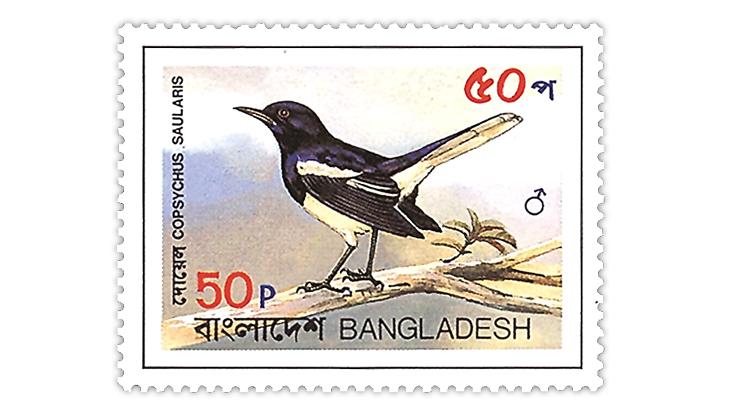 bangladesh-1983-birds-stamp
