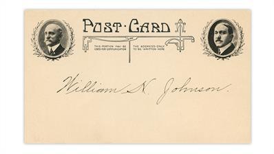 banquet-souvenir-1914-trenton-new-jersey-postmaster-retirement