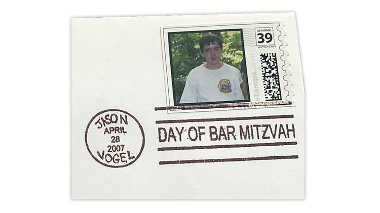 bar-mitzvah-personalized-stamp
