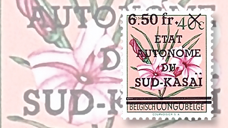 belgian-congo-bogus-stamp