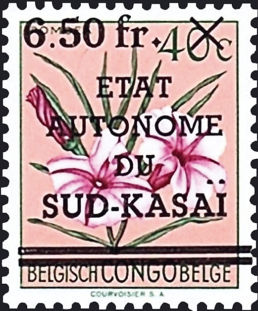 belgian-congo-bogus-sud-kasai-stamp