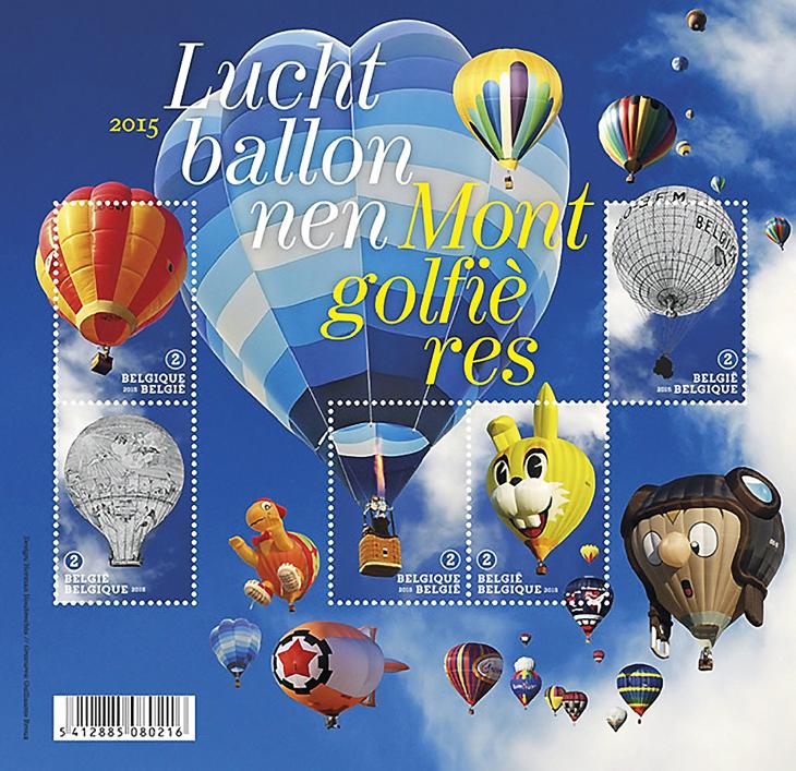 belgium-2015-hot-air-balloon-stamp
