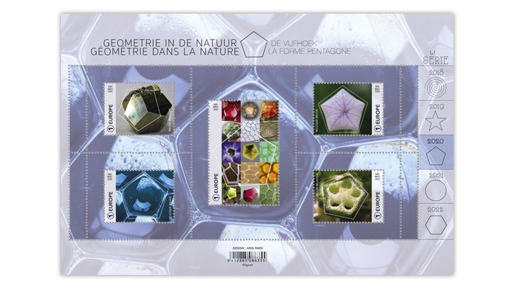 belgium-2020-geometry-nature-stamp-pane