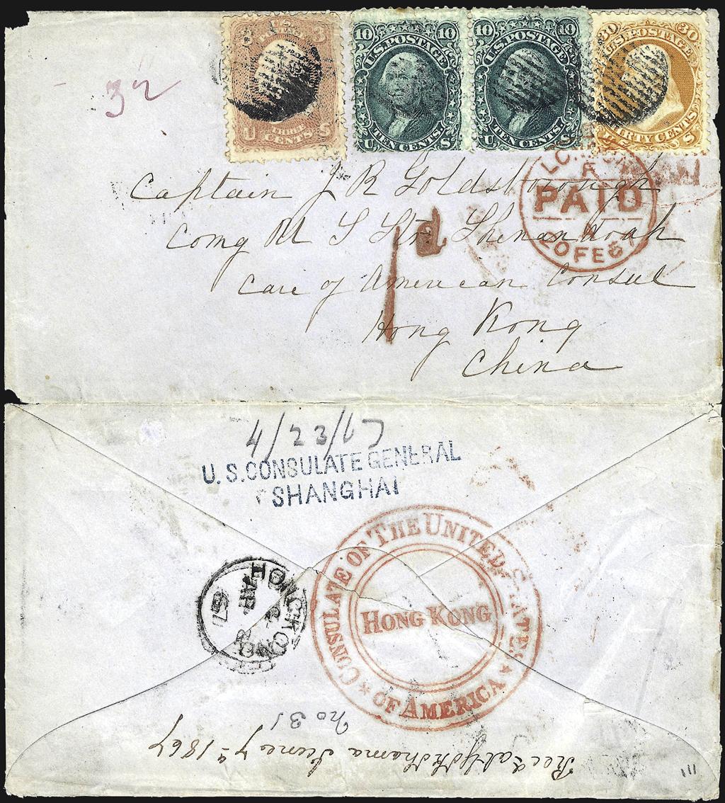 benjamin-franklin-new-york-china-japan-cover-1867-siegel-sale-2015