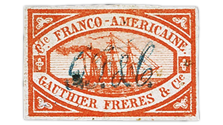 berg-collection-barcelone-ship-letter-stamp
