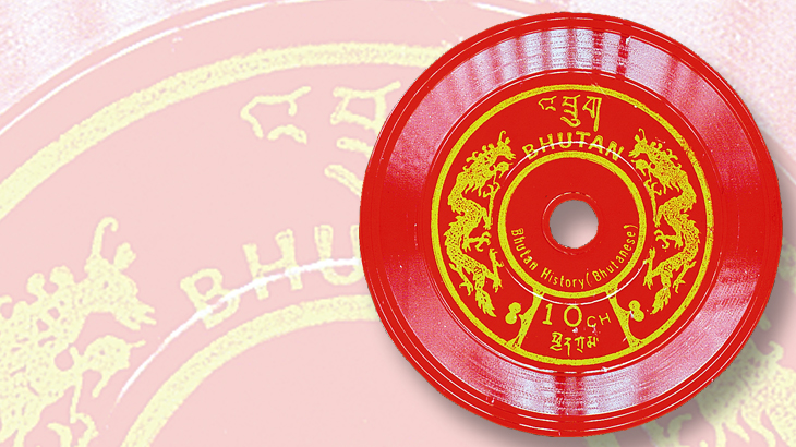 bhutan-1973-10-chetrum-denomination-stamp