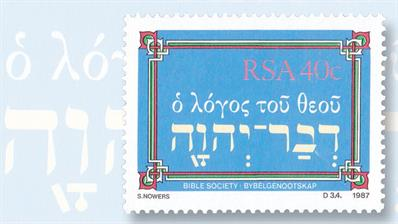 bible-society-south-africa-stamp