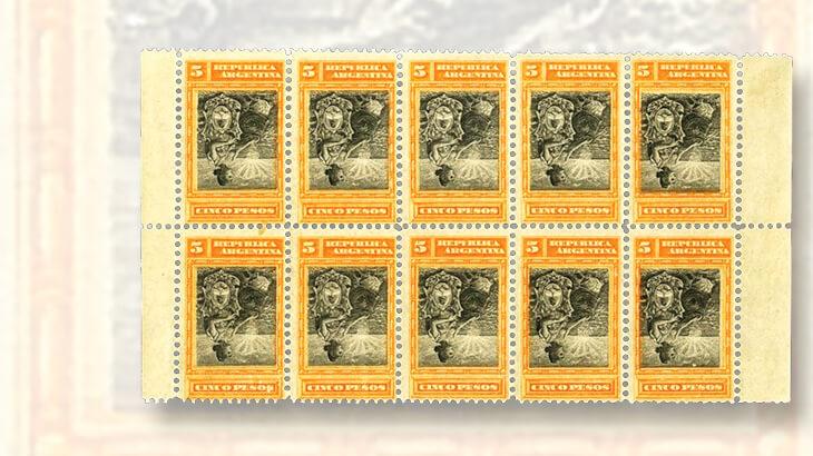 block-argentina-1899-five-peso-inverted-center