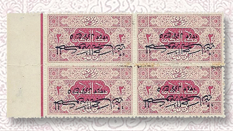 block-of-four-of-the-hejaz-two-piaster-stamp