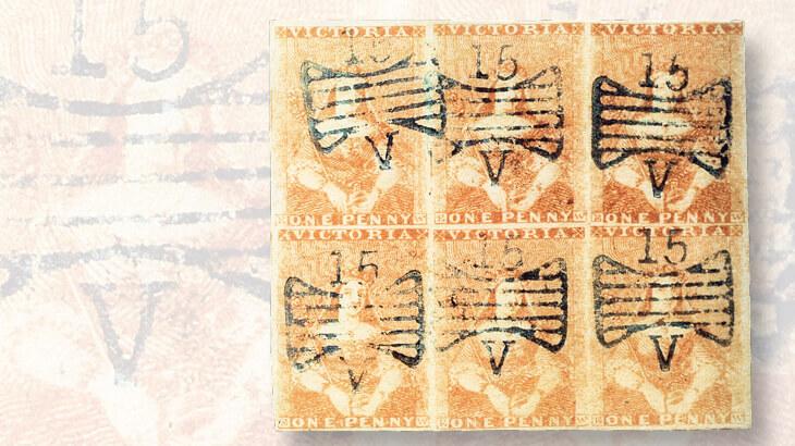 block-six-orange-brown-victoria-1d-stamps