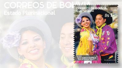 bolivian-carnival-dancers-stamp