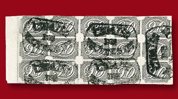 brazil-1845-90-reis-bulls-eye-stamp