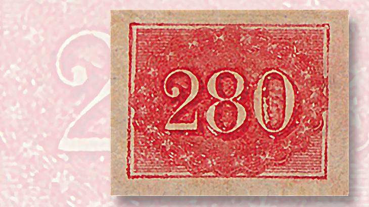brazil-goats-eyes-stamp