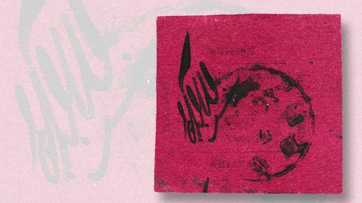 british-guiana-provisional-four-cent-stamp
