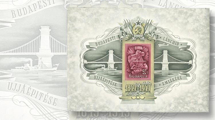 budapest-chain-bridge-souvenir-sheet