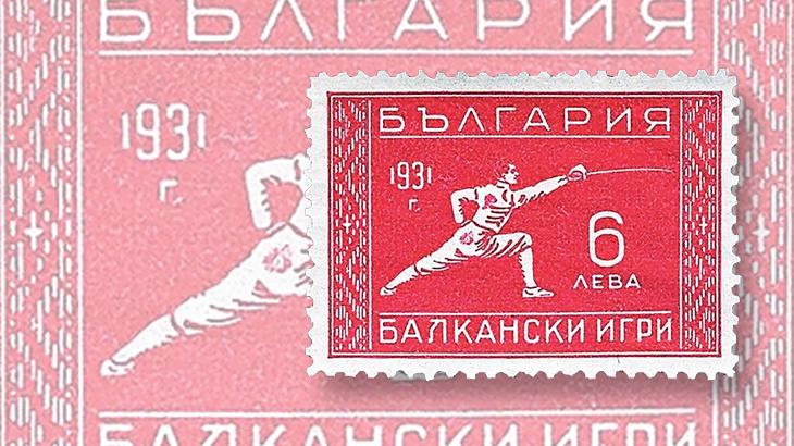 bulgaria-balkan-games-set-1933