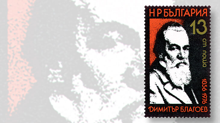 bulgaria-demeter-blagoev-stamp