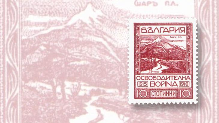 bulgaria-wwi-mount-shar