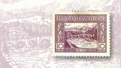 bulgaria-wwi-vardar-river