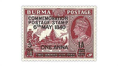 burma-1940-postage-stamp-commemoration