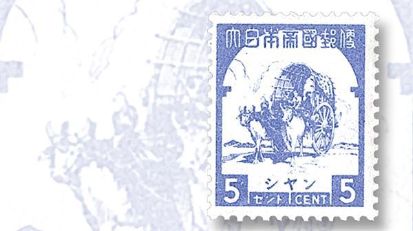 burma-japan-occupation-shan-provinces-stamp-set