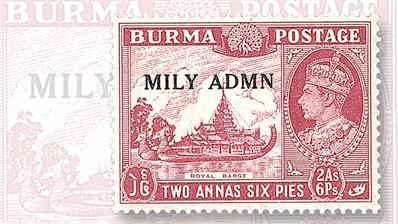 burma-military-administration-overprinted-stamps