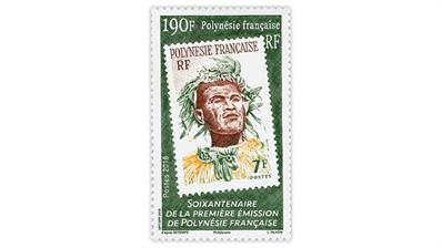 By Topic - March 2019 French Polynesia stamp-on-stamp design