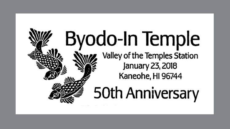 byodo-in-temple-kaneohe-hawaii-postmark