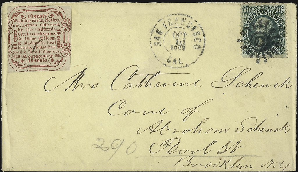 california-city-letter-express-cover-siegel-sale-2015
