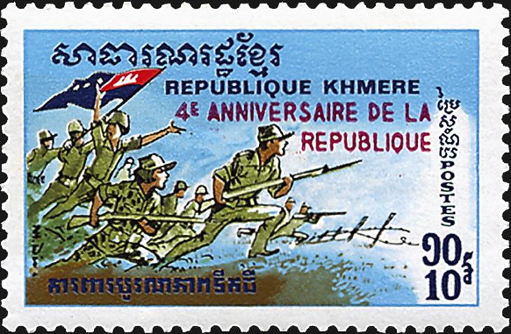 cambodias-1974-4th-anniversary-of-the-republic-set1