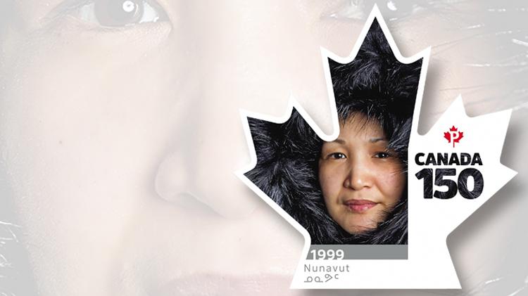 canada-150-nunavut-territory-stamp