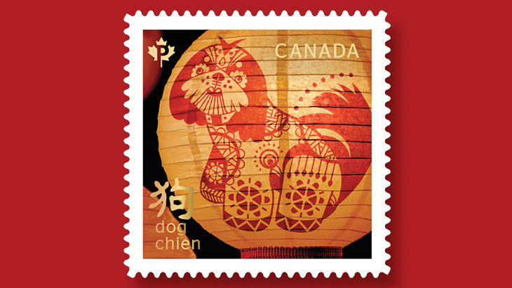 canada-2018-year-of-the-dog-stamp