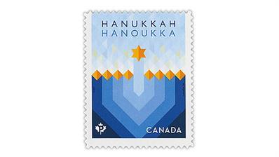 canada-2019-hanukkah-stamp