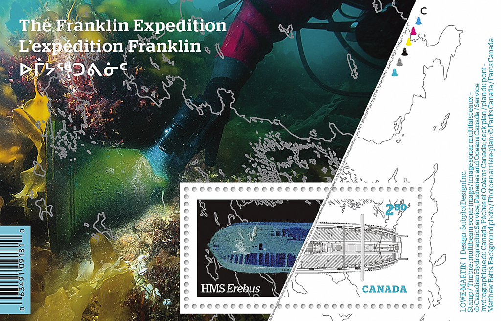 canada-john-franklin-erebus-souvenir-sheet-2015
