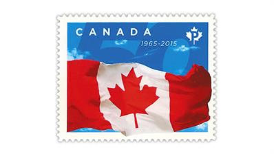 canada-post-2020-rate-change-flag-stamp