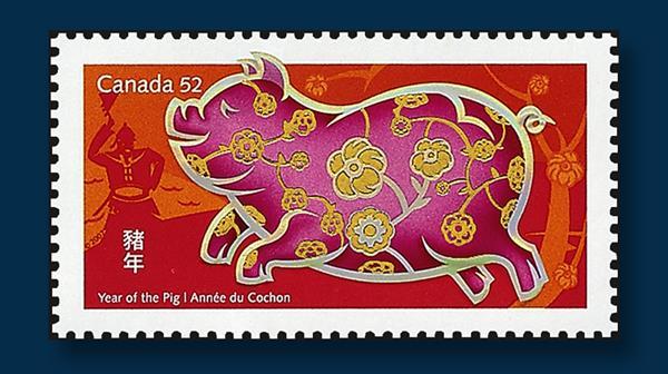 canada-stamp-program-2019