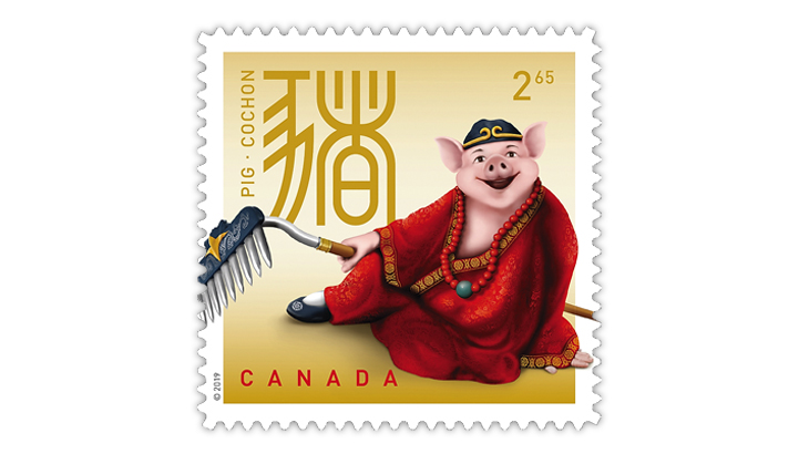 canada-year-of-pig-lounging-stamp
