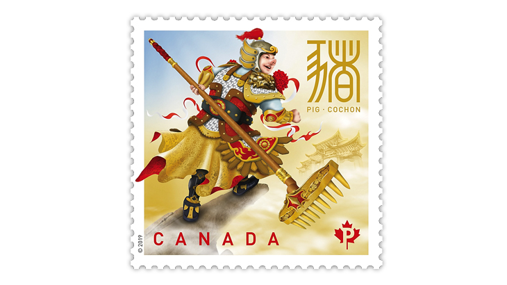 canada-year-of-pig-warrior-stamp