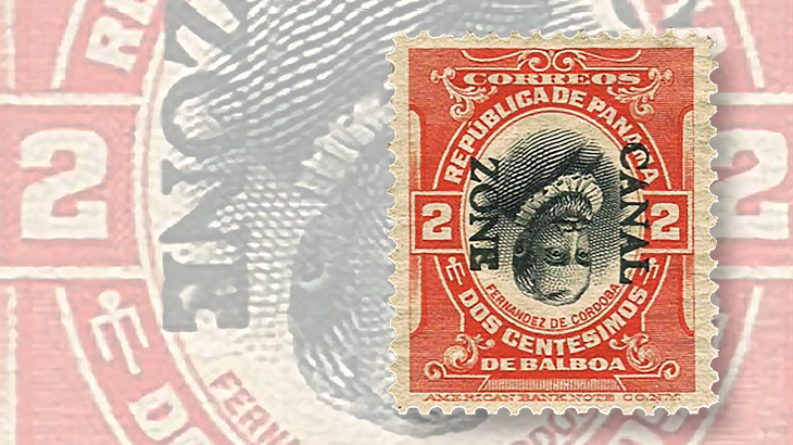 canal-zone-inverted-center-error-regency-superior-auction-2015