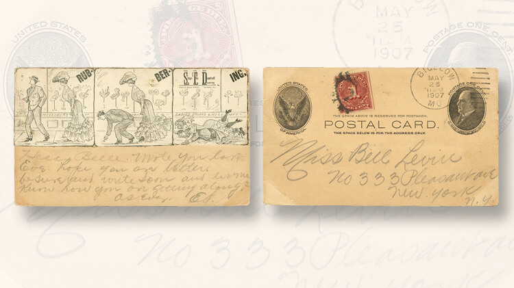 cartoon-artwork-one-cent-mckinley-postal-card