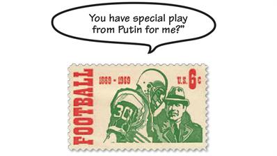 cartoon-contest-winner-football-stamp