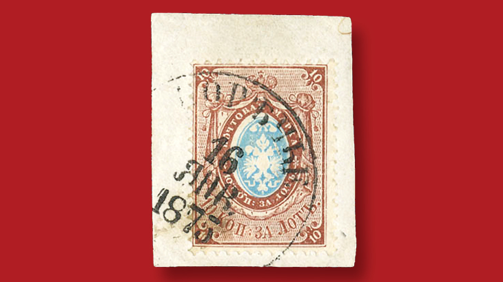 cherrystone-auction-1866-russia-10-kopeck-stamp-inverted-center