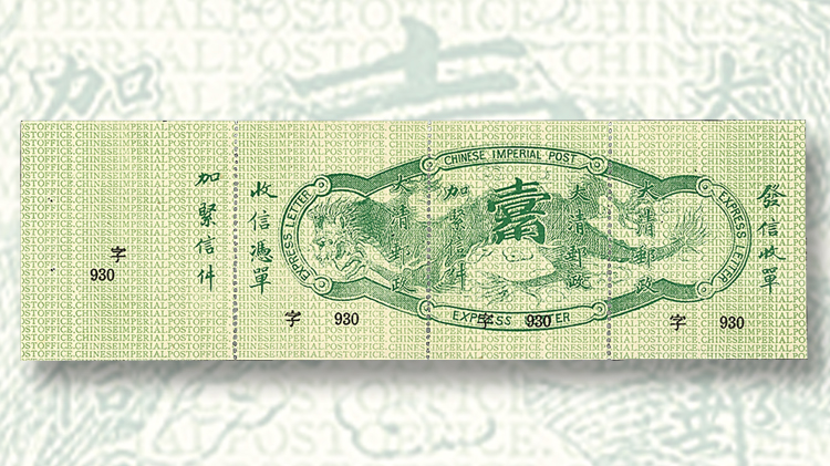 cherrystone-auction-china-special-delivery-stamp