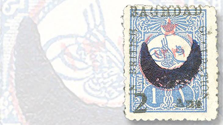 cherrystone-mesopotamia-turkish-one-piaster-semipostal