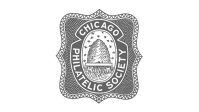 chicagopex-stamp-show
