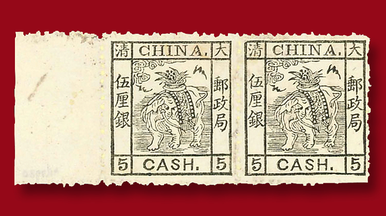China's 5-cash unaccepted elephant design