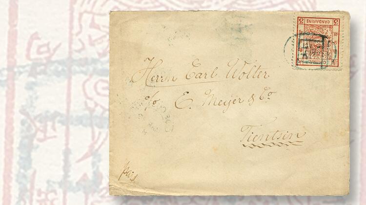 china-1882-large-dragon-cover-peking-tientsin-christoph-gaertner-auction