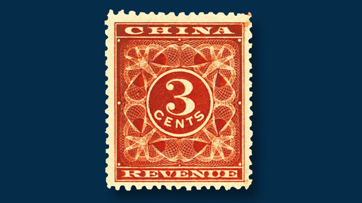 china-1896-red-revenue-stamp