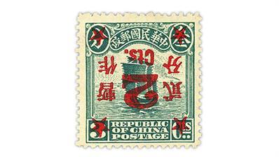 china-1922-stamp-rarity